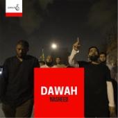 Dawah Nasheed (feat. Muslim Belal)