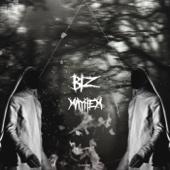 Mayhem - Single cover art