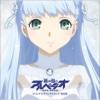 「蒼き鋼のアルペジオ -アルス・ノヴァ-」オリジナルサウンドトラック 完全版【K2HD】