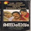 Randaam Bhaavam (Original Motion Picture Soundtrack)