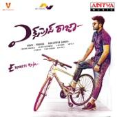 Express Raja (Original Motion Picture Soundtrack) - EP