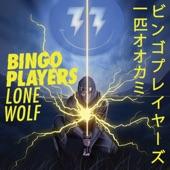 Lone Wolf - Single