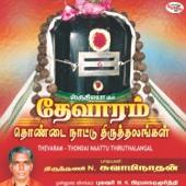 Thevaram - Thondai Naattu Thiruthalangal
