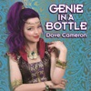Genie in a Bottle - Single