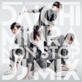 Possibility duet with 三浦大知(DJ大自然 Presents 三浦大知 NON STOP DJ MIX)