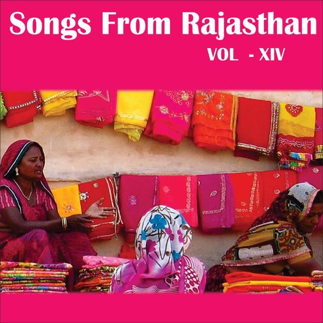 Dhola Re - Folk Mandali
