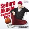 SOLO MINI ALBUM Vol.7 赤司征十郎 - Emperor Voice - - EP
