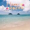 Hawaii Peaceful Cafe With Beautiful Image