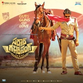 Sardaar Gabbar Singh (Original Motion Picture Soundtrack) - EP
