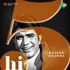 Hi-5: Rajesh Khanna - EP - Kishore Kumar & Mukesh