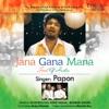 Jana Gana Mana (Soul of India) - Single - Papon