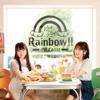 Ring Ring Rainbow!! - EP