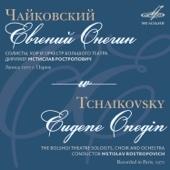 Чайковский: Евгений Онегин