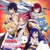 "TV Anime ""Fairy Tail"" Op & Ed Theme Songs, Vol. 2 (Standard Edition)"