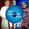 Tamil Evergreen Songs