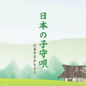 [Download] Takeda No Komoriuta MP3