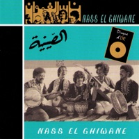 nass el ghiwane mp3 rar