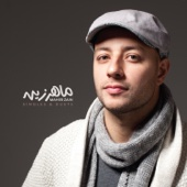 Insha Allah (Acoustic Version) - Maher Zain