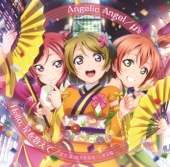 μ's - Angelic Angel