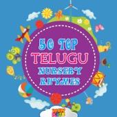 50 Top Telugu Nursery Rhymes
