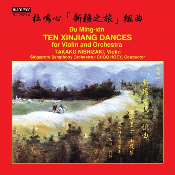 Du Mingxin: 10 Xinjiang Dances