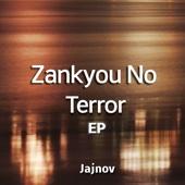 Zankyou No Terror EP