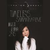Samantha Lam - 我的歌聲裡 (Live) artwork