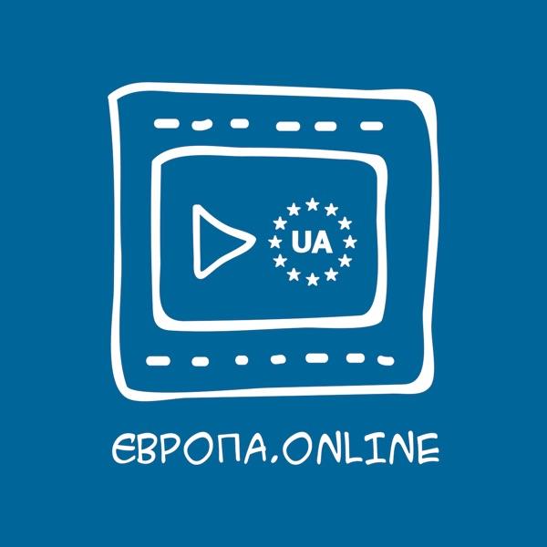 Європа.online - Громадське Телебачення Європи