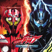 Theater Board Kamen Rider Drive Surprise Future