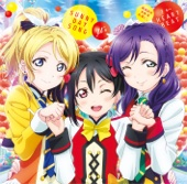 SUNNY DAY SONG - μ's