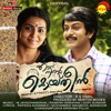 Ennu Ninte Moideen (Original Motion Picture Soundtrack)