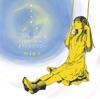 夜空。feat.ハジ→