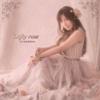 榊原ゆい – Lofty rose