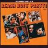 Beach Boys' Party! ジャケット写真