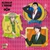 テニプリソング1/800曲!(はっぴゃくぶんのオンリーワン)-梅(Vai)-(アニメ「新テニスの王子様」)