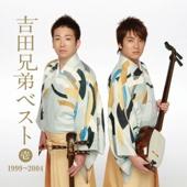 Yoshida Brothers Best, Vol. One