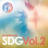 SDG, Vol. 2