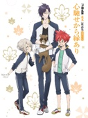 TVアニメ「刀剣乱舞-花丸-」歌詠集 其の六 - EP