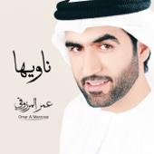 Kebir Betabeei - Omar Al Marzooqi