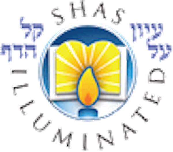 Shas Illuminated - Pesachim