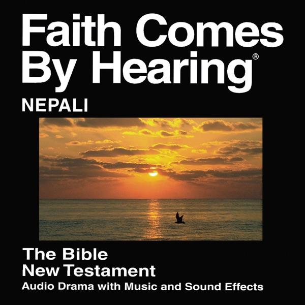 नेपाली बाइबल (नाटकीय) - Nepali Bible (Dramatized)