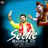 Selfie Bhole Di - Single