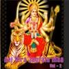 Aaj Tera Jagrata Maa Vol 2