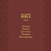 The Hebrew Bible - Torah