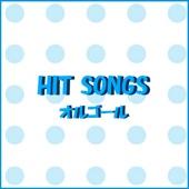 Orgel J-Pop Hit Songs, Vol. 465