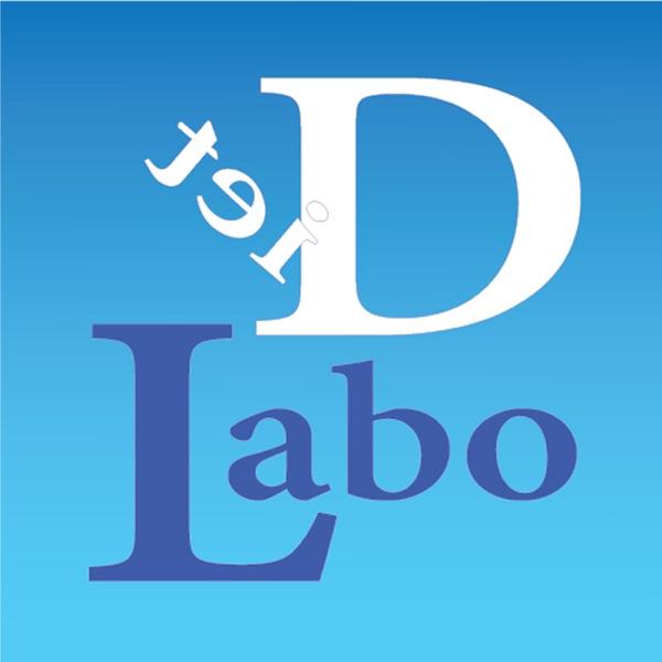 ダイエット研究所 - Diet Labo -