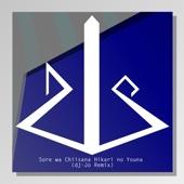Sore wa Chiisana Hikari no Youna (dj-Jo Remix) - EP