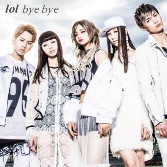 Bye Bye – EP – lol-エルオーエル-
