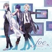 foe - EP