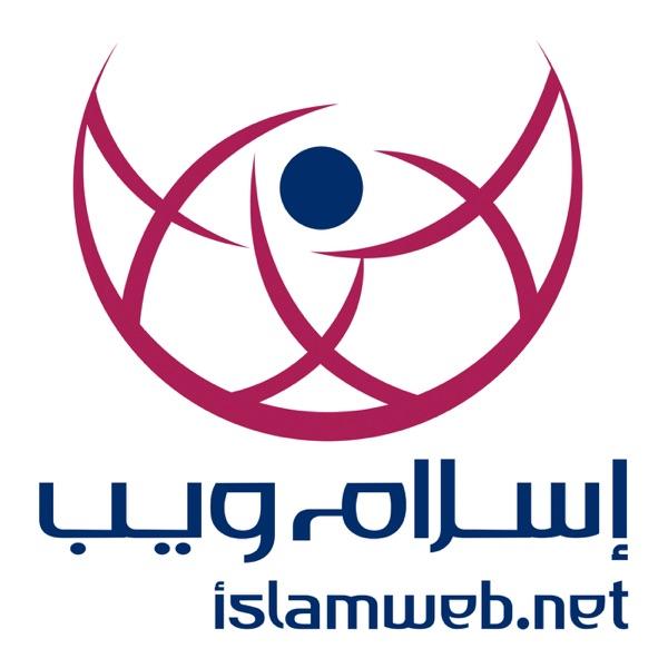 محاضرات الموسم الثقافي الثاني والثلاثون لعام 1430 هـ - 2009 مـ